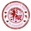 Valentine — Stock Vector #8517635