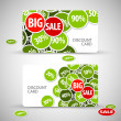 Stock Vector: Set of big sale cards