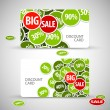 Set of big sale cards — Stock Vector