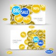 Set of big sale cards — Stock Vector #10346477