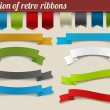 Collection of colorful vector retro ribbons — Stock Vector #10346484
