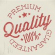 Vector retro premium quality stamp — Stock Vector