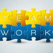 Vector puzzle teamwork illustration — Vector de stock #10681001