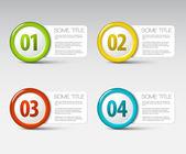 1 つ 2 つ 3 つ - 4 つのベクトルの進行状況アイコン — ストックベクタ