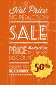 Oranje vector grunge retro verkoop achtergrond — Stockvector