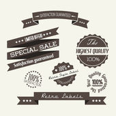 Vector Old dark retro vintage elements — Vetorial Stock