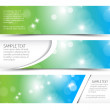 Set of spring horizontal banners — Stock Vector