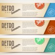 Set of retro horizontal banners — Stock Vector