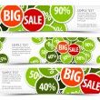 Set of spring horizontal banners — Vector de stock #9197239
