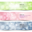 Set of sunny horizontal banners — Stock Vector