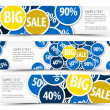 Stock Vector: Set of big sale horizontal banners