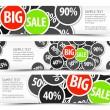 Set of vector big sale horizontal banners — Stock Vector