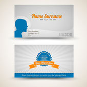 Vector old-style retro vintage business card — Stock Vector