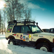 Stock Photo: Land Rover Discovery I
