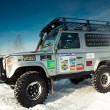 Stock Photo: Land Rover Defender