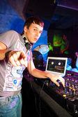 DJ playing — Stock Photo