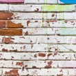 Stock Photo: Old wall fill of graffiti
