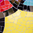 Royalty-Free Stock Photo: Colorful ceramic broken tile