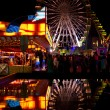 Funfair wheel — Stock Photo #8947890