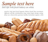Bakery on foreground with sample text — Stock Photo