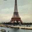 Vintage postcard of Paris — Stock Photo #9303181