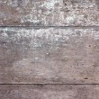 Texture of the wooden boards — Stock Photo