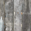 Texture of the wooden boards — Stock Photo #8557476