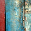 Stock Photo: Texture of the wooden boards