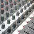Stock Photo: Details of the control board sound mixer