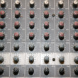 Details of the control board sound mixer — Стоковая фотография