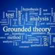 Stock Photo: Grounded theory.