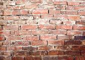 The old wall bricken — Stock Photo