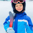 Постер, плакат: A photo of a Junior skier