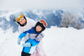 Young skiers. — Stock Photo