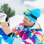 Happy skiers — Stock Photo #8882088