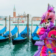 Mask in Venice — Stock Photo #8891023