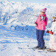 Happy skiers — Stock Photo #8891277