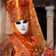 Mask in Venice — Stock Photo #9022292
