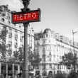 Metro sign for subway transportation in paris — Stock Photo