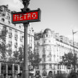 Stock Photo: Metro sign for subway transportation in paris