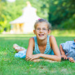 Royalty-Free Stock Photo: Little boy and his sister in the summer park