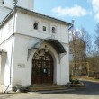 Entry in Blagoveschenskiy cathedral in city Vyazniki — Stock Photo