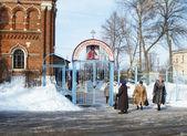Cathedral in city Kovrove ( Spaso-preobrazhenskiy) — Stock Photo