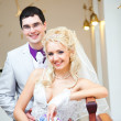 Happy groom and bride - Stock Photo