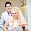 Happy groom and bride - Photo