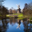 Windmill in Bremen - Stock Photo