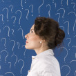 Stock Photo: Question