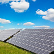 Solar power plant — Stock Photo #9768697