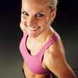 Happy Fitness Woman — Stock Photo #9579391