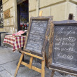 Turin Menu — Stock Photo